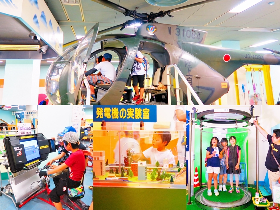 長野市少年科学センター城山公園動物園遊園地