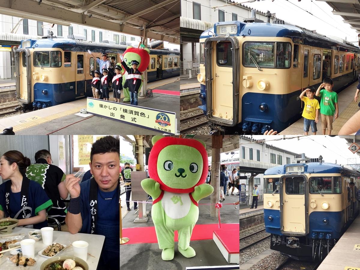 しなの鉄道戸倉駅115系横須賀色出発式冠着太鼓