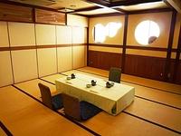 心がふれあう民芸の宿中央ホテル御会食処