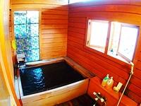 心がふれあう民芸の宿中央ホテル貸切露天風呂ログハウス