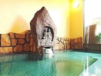 心がふれあう民芸の宿中央ホテル掛け流し温泉