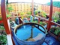 掛け流し温泉貸切露天風呂(期間:4月-10月)